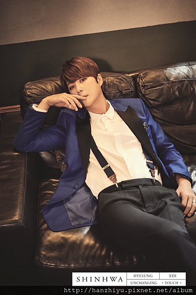 HyeSung.png