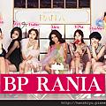 rania160106.png