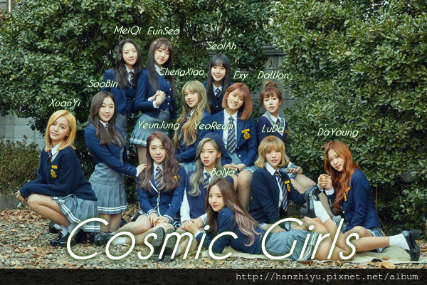 cosic girls170106.png