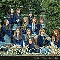 cosic girls170106.png