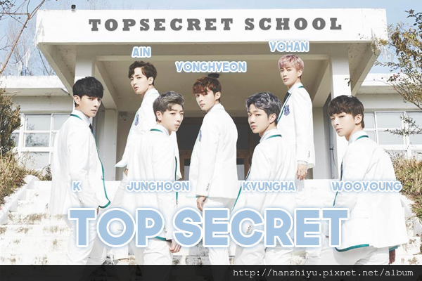 top secret 170108.png
