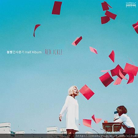 Half Album RED ICKLE.JPG
