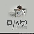 미생 OST Part 4.JPG