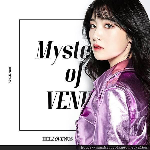 YeoReum.jpg