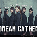 dream cather 170113.png
