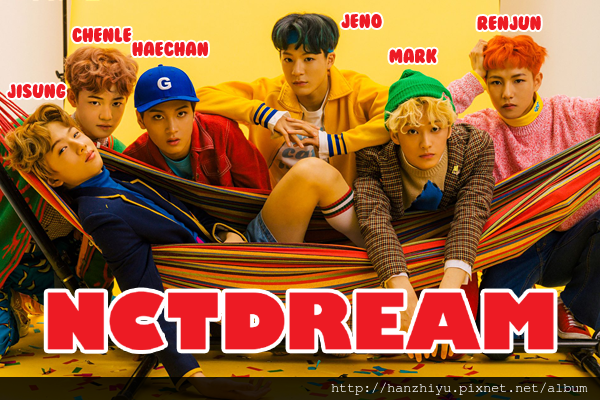 nct dream170213.png