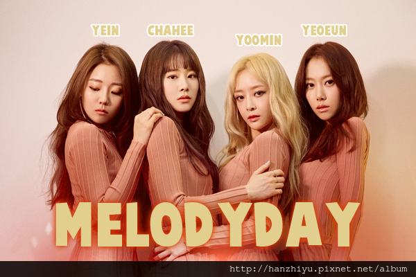 melodyday170215.png