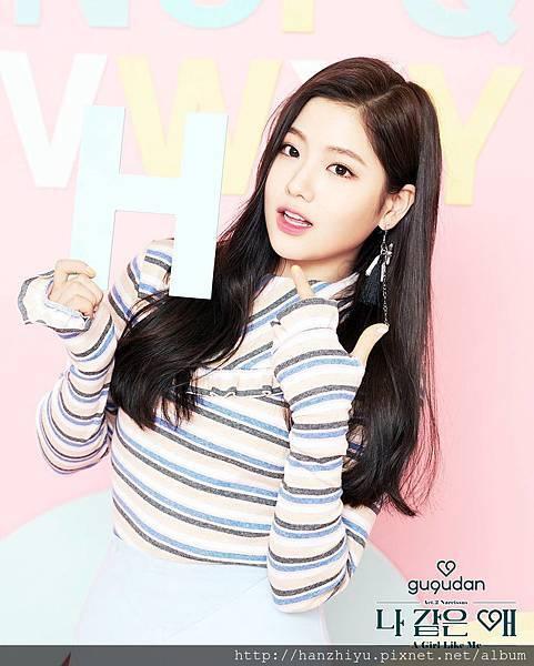 HyeYeon-2.jpg