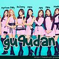 gu9udan170228.png