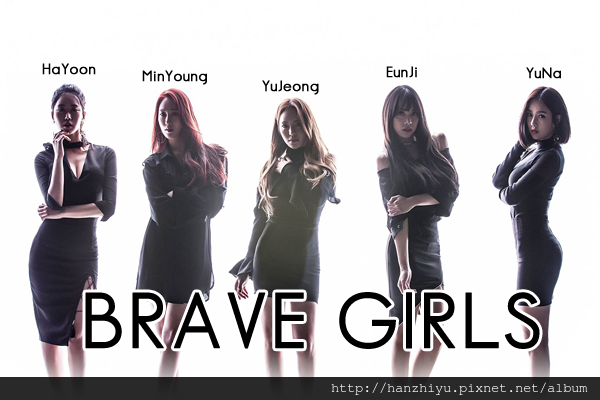 brave girls170312.png