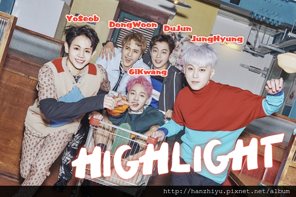 highlight170322.png