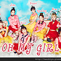 Oh My Girl170403.png