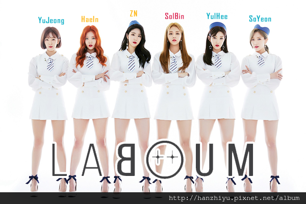 laboum170506.png