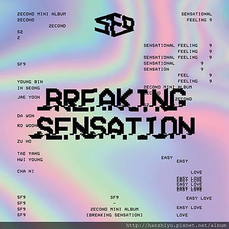 Breaking Sensation.jpg