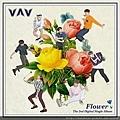 Flower (You).jpg