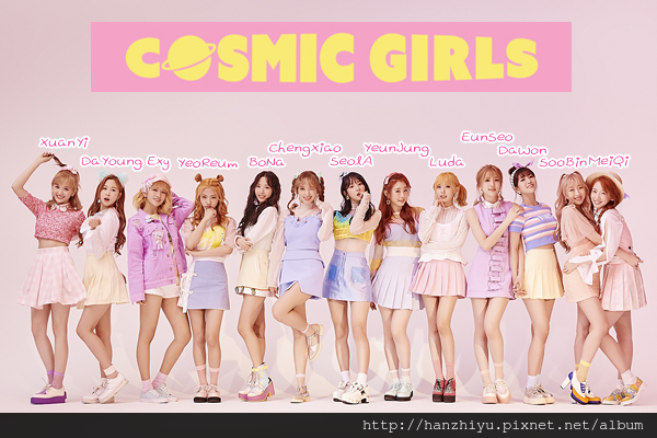 cosic girls170625.png