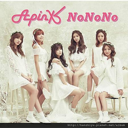 NoNoNo[通常盤].jpg