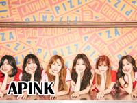 a-pink.jpg