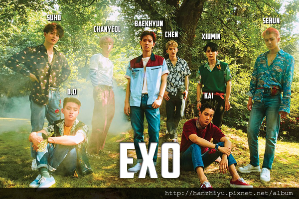 exo170723.png
