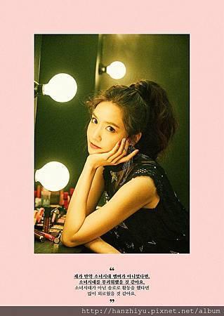 YoonA.jpg