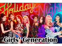 girls%5C generation.jpg