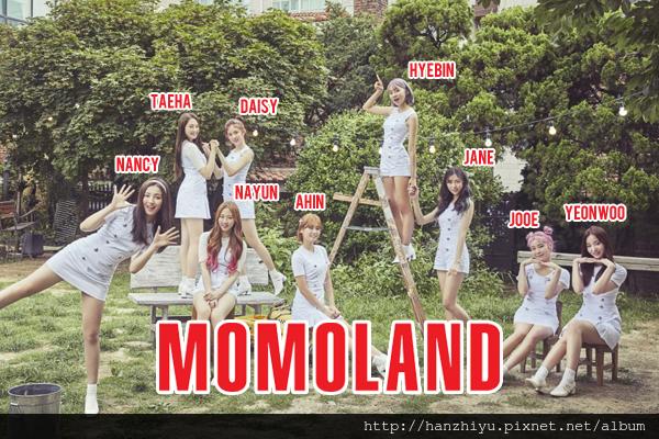 momoland170915.png