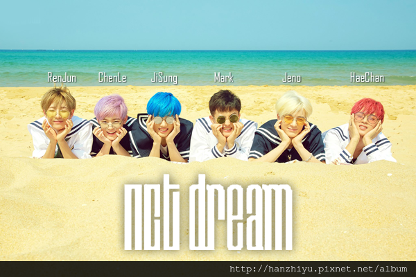 nct dream170915.png