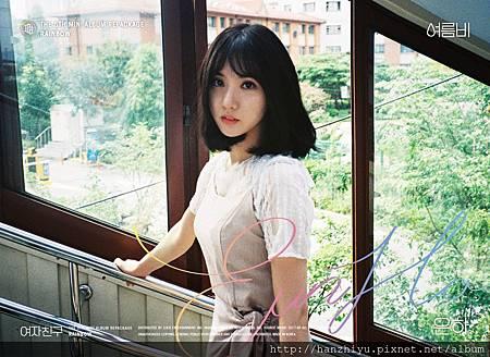 EunHa-3.jpg