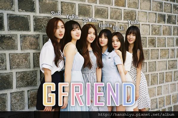 gfriend170922.png