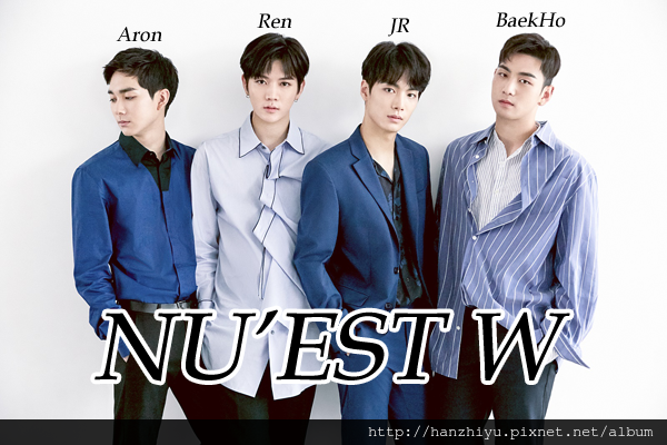 nuest w 170810.png