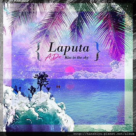 Laputa (Kiss in the sky).jpg