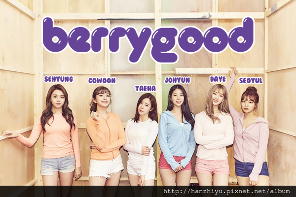 berrygood170930.png