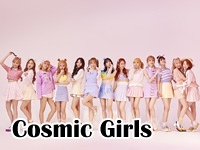 cosmic girls.jpg