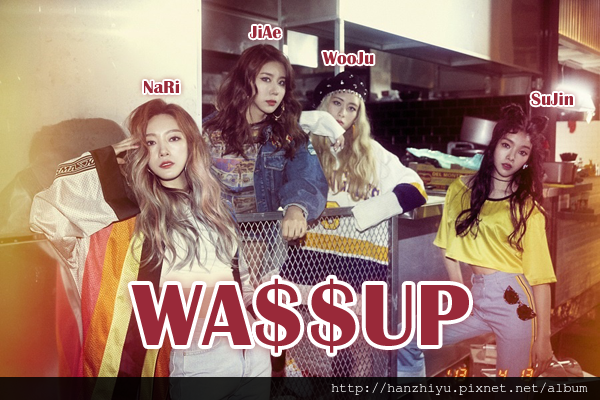 wassup170930.png