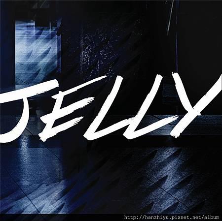 젤리 (Jelly).jpg