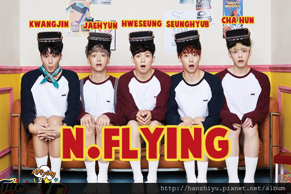 nflying171008.png