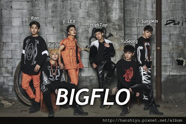 bigflo171010.png