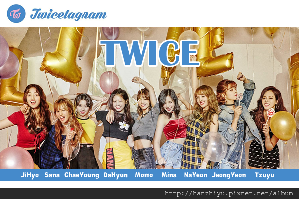 twice171030.png