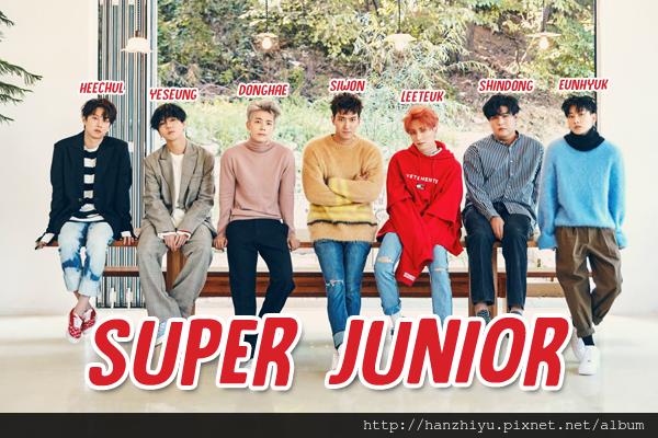 super junior171106.png