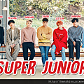 super junior171106.png