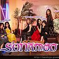 Sonamoo171106.png