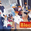 block b171109.png