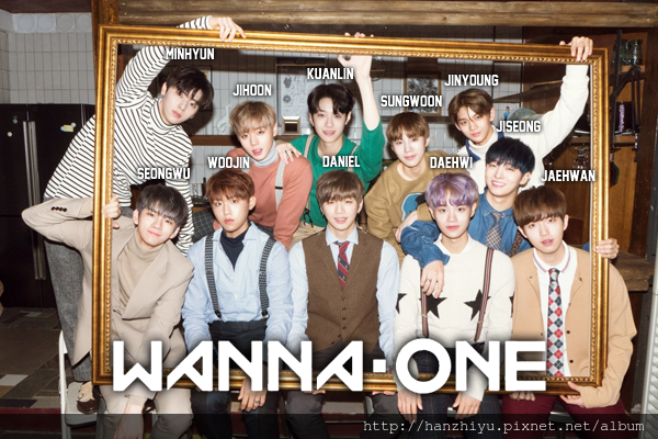 wanna one 171113.png