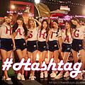Hash Tag 171124.png