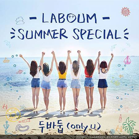 LABOUM Summer Special.jpg