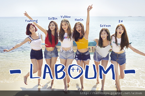laboum171125.png