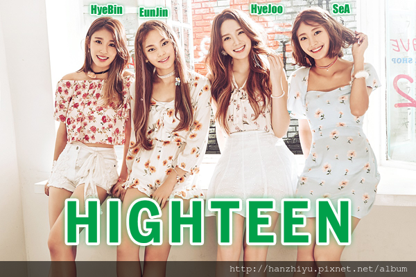 HIGHTEEN 171126.png