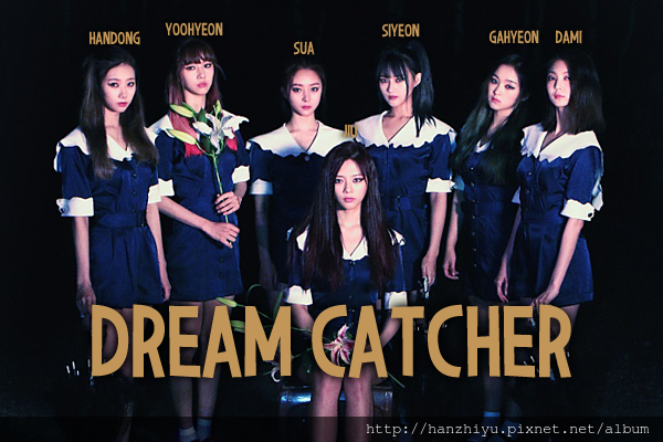 dream cather 171127.png