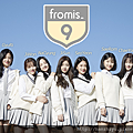 fromis_9 171224.png