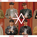 exo171227.png